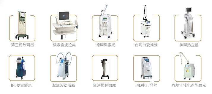 武汉西婵整形医疗设备
