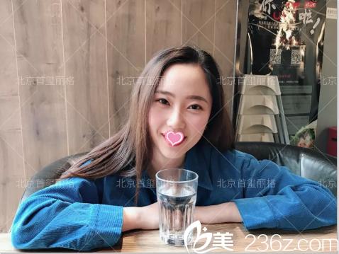 分享北京首玺丽格切开双眼皮真实经历刘志华说我是假性上睑下垂
