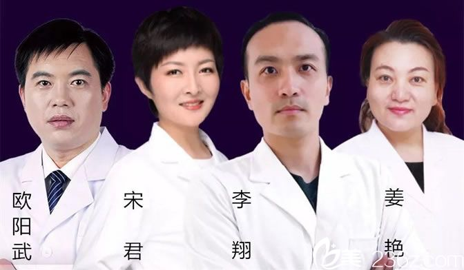 湖州尚丽整形医院专家团队