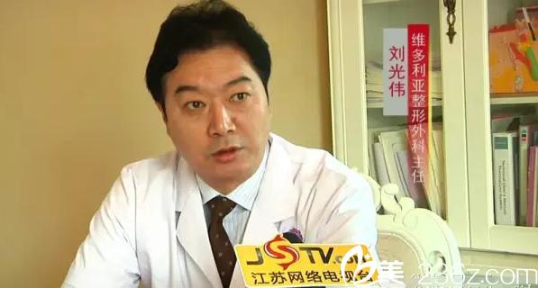 接受采访的刘光伟医生