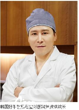 韩国好手艺私密整形医院不愿公开的案例,29岁的高女士(化名)和老公两人的感情一直很好,可是突然出现问题