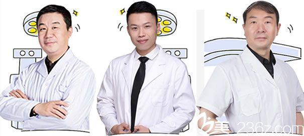 杭州丽星整形专家团队