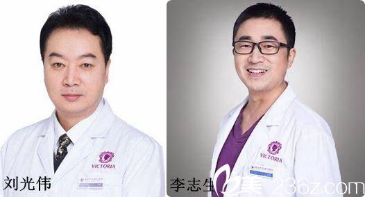 南京维多利亚刘光伟和李志生