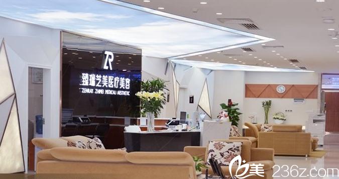 深圳臻瑞芝美医疗美容整形医院