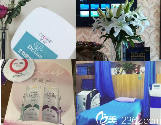 北京惠平霖医院项目和环境