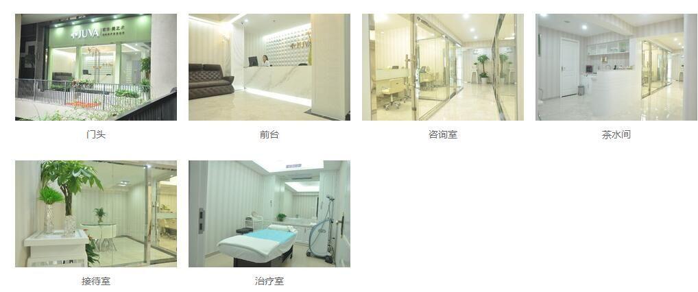 武汉美之术整形医院环境