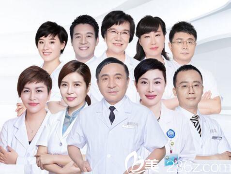 医院团队专家