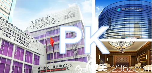 暑期整形去深圳广和/美莱和富华哪个好?看医院双眼皮隆鼻案例和整形价格表对比