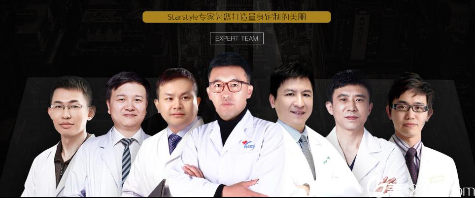 成都星范医学美容专家团队