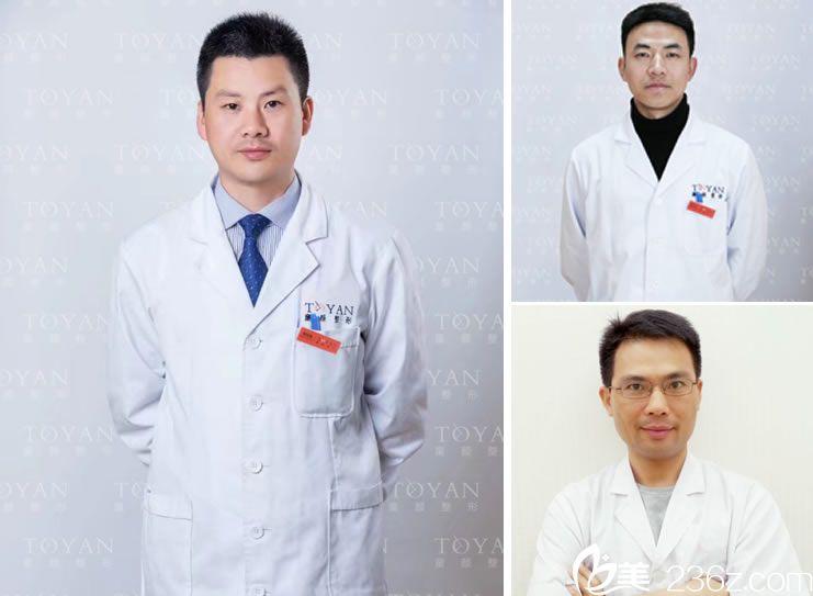 宁波童颜整形医生团队