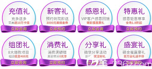 汕头曙光暑假整形优惠 8大火热项目688元组团低至488元