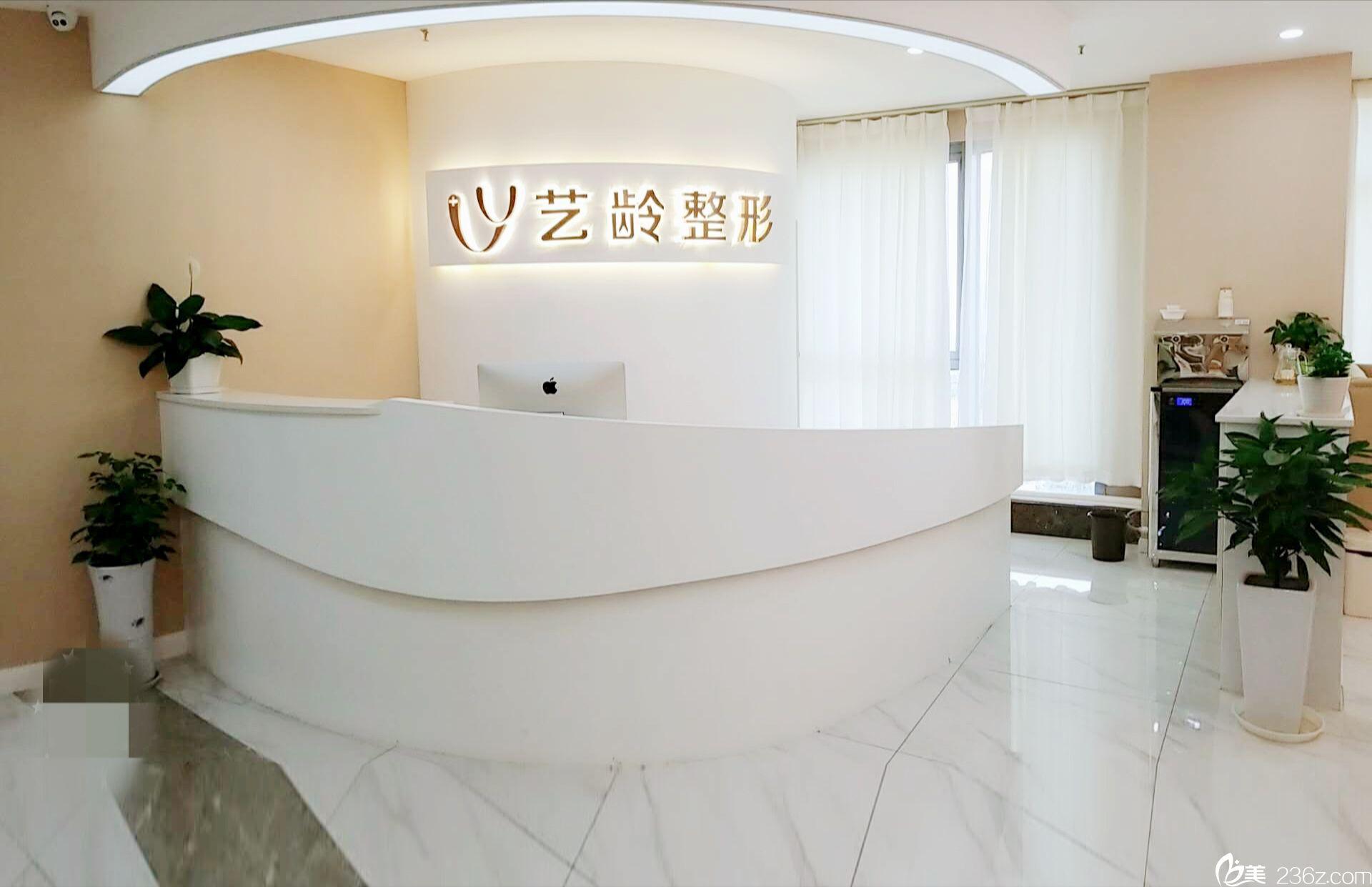 郑州艺龄整形美容医院