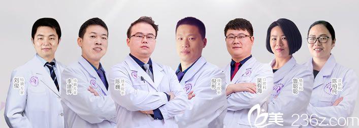 台州爱莱美整形专家团队