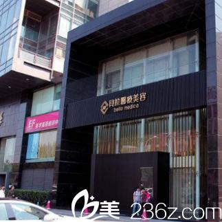 快来看这份北京十名正规的微整有名医院推荐名单对你是否有用