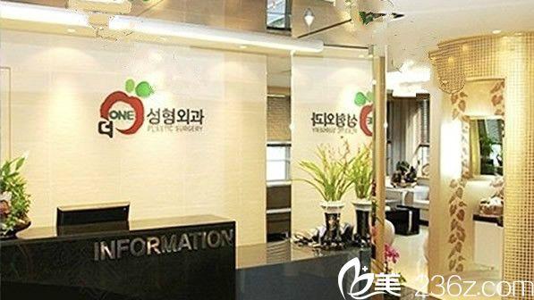 韩国TheOne整形医院环境