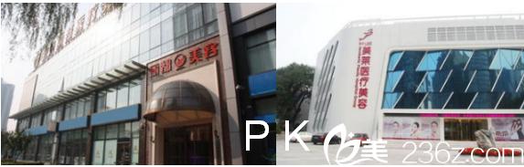 北京丽都和北京美莱哪个好?看双眼皮隆鼻案例和整形价格表来揭晓