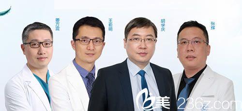 杭州群英整形医院专家团队