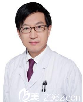 北京奥德丽格王志军医生