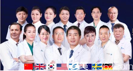 广州曙光整形医院专家团队
