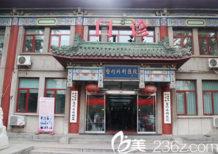 北京有名气隆鼻专家有哪些?推荐五家鼻综合隆鼻修复知名医院专家含案例和价格