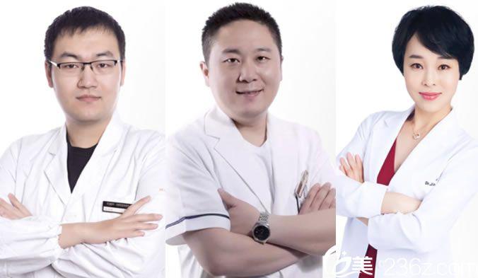 温岭芘丽芙整形专家团队