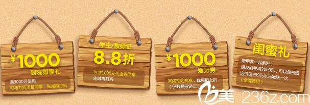 暑假上海华美整形优惠  水光针、微针美肤等项目买3送1眼综合只需6800元