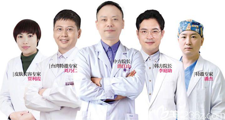 宁波北仑美仁整形医生团队