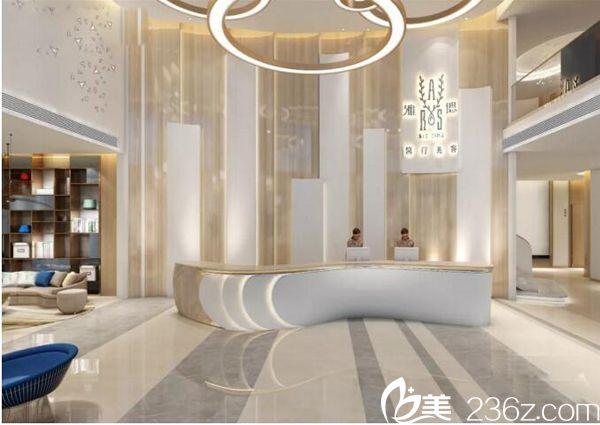 武汉雅偲医疗美容大厅环境