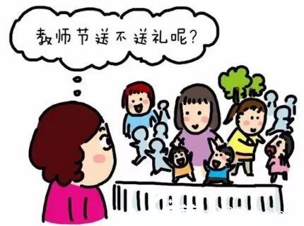 沈阳伊美尔:教师节送不送礼呢?
