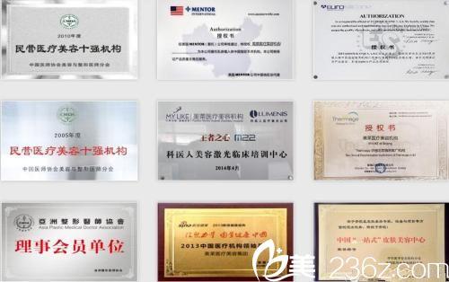 武汉五洲美莱荣誉资质