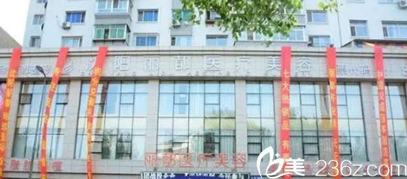 沈阳丽都整形与国同庆推出10月优惠价格表 韩式双眼皮震撼价低至3500元起