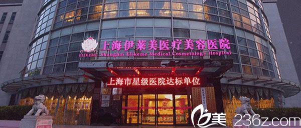 上海伊莱美整形10月优惠价格让人开心 双眼皮开+内眼角仅需10800元