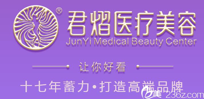 东莞君熠整形10月优惠专场引发热议 硅胶隆鼻价格低至8000元起