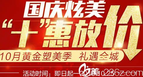 福州名韩整形10月塑美价格表展示 内附林峰双眼皮/隆鼻案例图