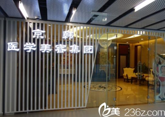 北京京韩特色项目整形优惠活动公布!青春肽支架提升低价来袭