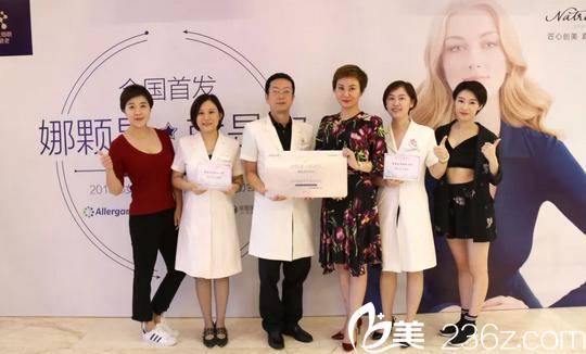北京丽都乳房中心主任高超等人合影留念