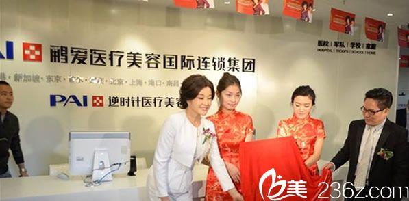 上海鹏爱整形项目优惠价格来袭 精雕双眼皮仅需3500元