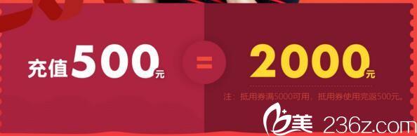郑州华领10月优惠充值活动