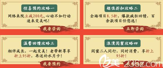 锦州锦美医疗整形医院惊喜攻略