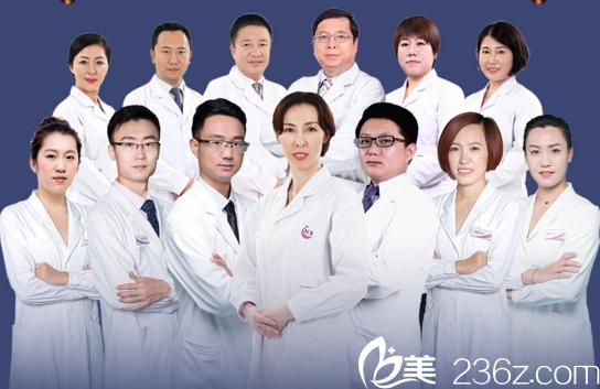 锦州锦美医疗整形医院专家团队阵容