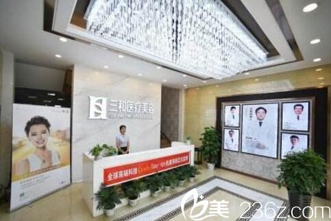 长沙三和医疗美容医院大厅环境