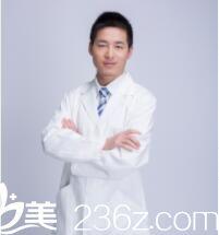 上海星璨国际整形医院周俊杰