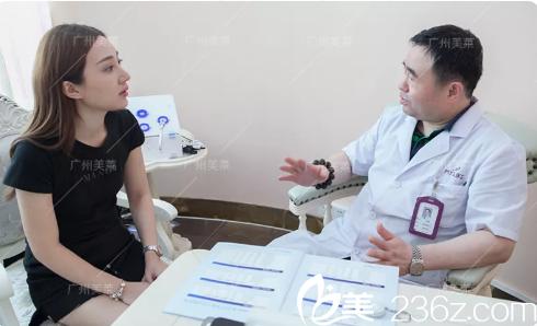 和广州美莱李高峰做隆胸术前面诊