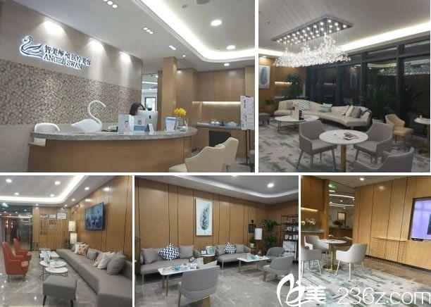 杭州智美颜和医疗美容环境图