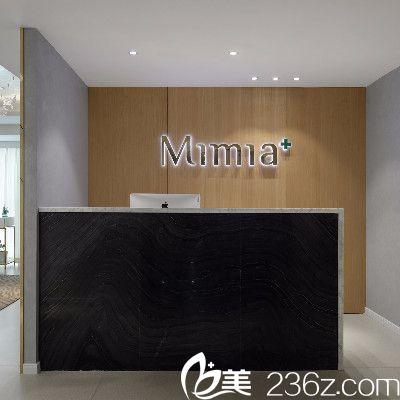 南京美米亚医疗美容医院