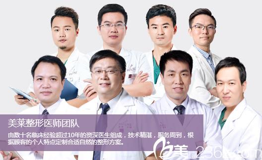 深圳美莱医院怎么样正规吗?陈磊院长给了美莱2018年整形价格表和双眼皮隆鼻隆胸吸脂案例