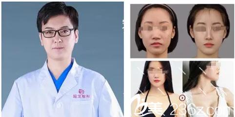 哈尔滨超龙宋明亮医生以及真人案例