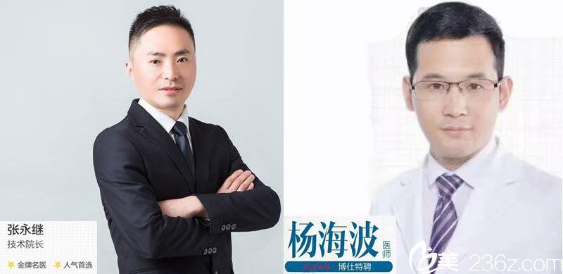 台州博仕整形专家团队