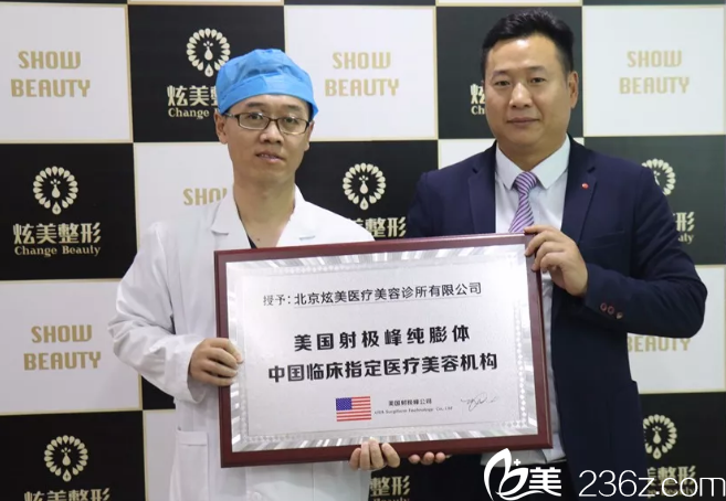 """徐学东被授予""""美国射极峰纯膨体中国指定临床手术专家""""称号"""