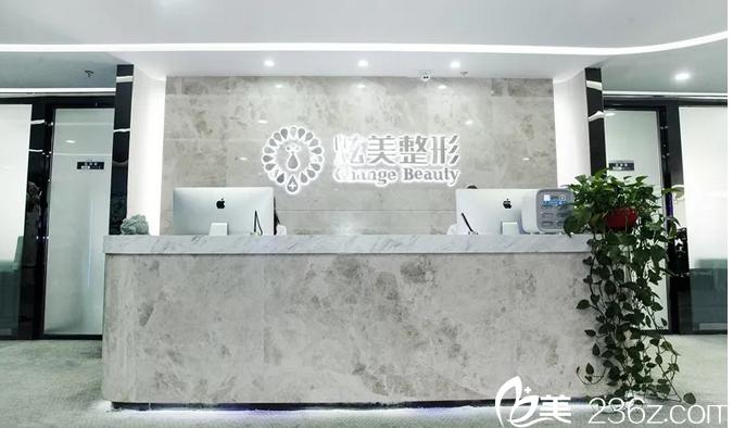 北京炫美整形美容医院